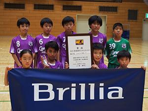 Brilliaカップ第3回東京都少年フットサルフェスティバルU-11 準優勝(2019.12)